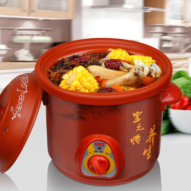 养生煲汤电炖锅3.5l