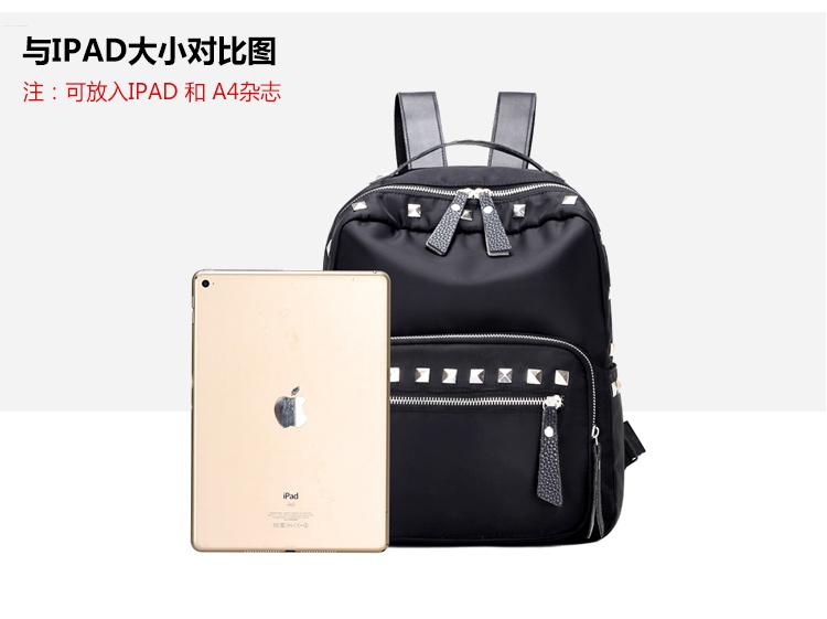 包 包包 挎包手袋 拉杆箱 旅行箱 女包 手提包 箱包 行李箱 750_561